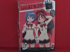Puella Magi Madoka Magica movie LOVE Sayaka & Kyouko ver. Fan book w/Tote bag