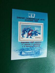 STAMPS Russia -  1988 Calgary Olympics Hockey