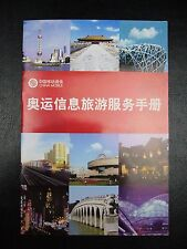 2008 Beijing Olympic Games Publication > China Mobile Information Booklet