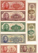 1949 China KwangTung 100,10,5,1,Yuan & 5,1 Jiao & Fen note .UNC
