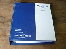MANUEL REVUE TECHNIQUE D ATELIER TRIUMPH AMERICA / SPEEDMASTER 2013->