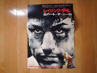 RAGING BULL Martin Scorsese  original movie  B3 press JAPAN 1980 Robert De Niro