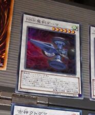 YU-GI-OH JAPANESE SUPER RARE HOLO CARD SPHR-JP009 Hi-Speedroid JAPAN MINT