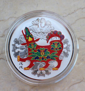 China 2018 Dog Silver Colored 30g Coin