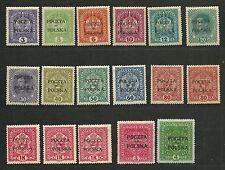 Poland, 1918, Fi 30-34, 36, 39-43, 45, 47, 48, MH*