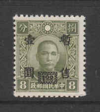CHINA, occupation stamp of Japan MNH
