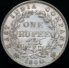 1840 B | British India Victoria One Rupee '19 Berries' | Silver | KM Coins