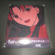 Rin Tohsaka Blanket anime Fate Stay Night Heaven's Feel TAITO