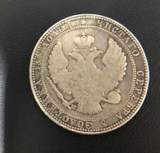 1836 Russian Empire Poland 3/4 Rouble 5 Zloty 90% Silver Coin