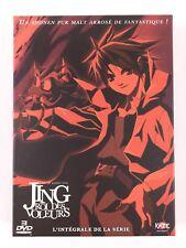 Jing, roi des voleurs L'intégrale De La Série Coffret 3 DVD