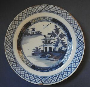 DELFT BLUE & WHITE PLATE WITH CHINESE LANDSCAPE - 18TH CENTURY