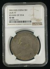 NGC YR9 1920 China $1 Silver Dollar Yuan Shih-Kai  XF 40 Reverse of 1914