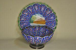 Vintage Antique PERSIAN Enameled Copper Floral Motifs Set BOWL PLATE Blue White