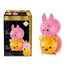 Hanayama 3D puzzle Crystal Gallery Tsumsum Winnie the Pooh & Piglet Japan new .