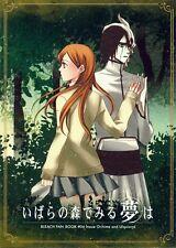 Bleach Doujinshi Dojinshi Comic Ulquiorra x Orihime Blow Our Dream in the Forest