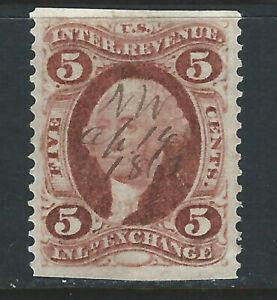 Bigjake: R27b, 5 cent Inland Exchange Part Perf. - 1st Revenue Issue