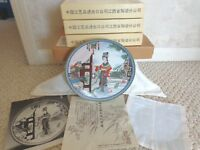 Beauties of the Red Mansion Plates Collectors Series (#2997)