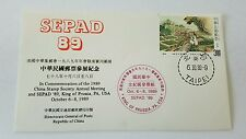 Stamp Expo Envelope: SEPAD 89: Taiwan/Rep of China (1989)