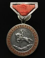 MONGOLIA  USSR SOVIET WWII EARLY  COMBAT MEDAL SILVER BADGE