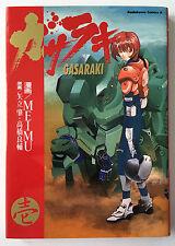 GASARAKI Japanese Japan Manga Comic Vol. 1