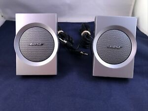 Bose Companion 3 Series Satellite Speakers Only - Pair