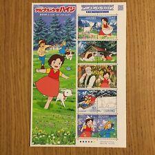 JAPAN HEIDI Stamps x 10 Nuovi Animation Hero and Heroine Series no 19
