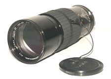 Sigma for Olympus Zoom Multi-Coated Zoom Lens 70-250mm F3.5-4.5