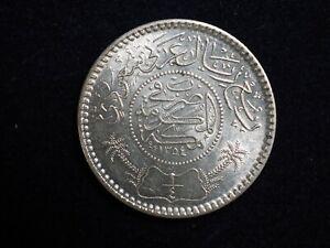 1935 (AH1354) Saudi Arabia UNITED KINGDOMS Silver 1/2 Riyal UNC KM#17-  W144