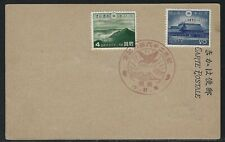 1940 Japan FDC - Scott #300 + #302 - 2600th Anniversary Founding of Japan