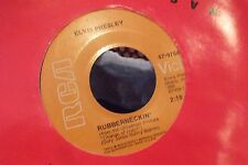 45A ELVIS DONT CRY DADDY / RUBBERNECKIN ON RCA RECORDS