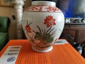 Antique Chinese Republic Vase