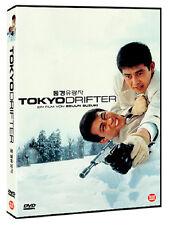 Tokyo Drifter (1996, Seijun Suzuki) DVD NEW