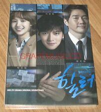 THE HEALER Ji Chang Wook K-DRAMA OST CD SEALED