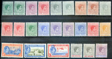 Bahamas 1938 George 6th Definitives to 5sh lightly hinged mint (2020/03/18#04)