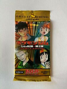 Japanese Gym Heroes Pokemon TCG Card Booster Pack Brand New Factory Sealed 1998
