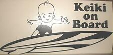 "9"" Hawaiian Baby Boy Keiki on Board Surfing Longboard Vinyl Decal Sticker Black"