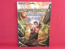Gun Survivor 3 Dino Crisis Strategy Guide Book / PS2