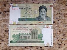 1 X 100,000 (100000)  Rials Banknotes Persian Rial  Iran Unc paper money KHOMEIN