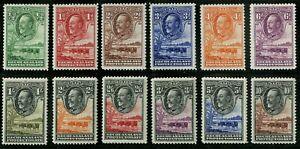 Bechuanaland Prot.  1932  Scott # 105-116    Mint Lightly Hinged Set