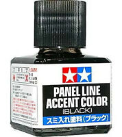 TAMIYA 87131 Panel Line Accent Color Black For Plastic Model Kit Ultra Fast Ship