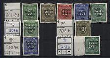 SBZ 207-211 und 207b, 208b, 210aa + 211b postfrisch Farben BPP-geprüft (B04863)