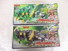 Power Rangers Dino Charge Kyoryuger DX Parasagun Zakutoru 2pcs set bandai japan