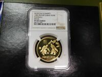 1980 China  Piefort Olympics FOOTBALL  Brass Proof Yuan  NGC PF68 CAMEO RARE