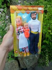 Vintage 1970 Family Doll Set with Muscle Dad - Made in Hong Kong - Unopened Box