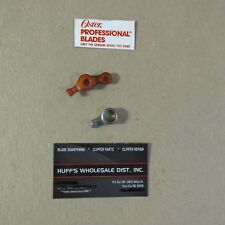Oster A-5 & Classic 76 Replacement Parts  Drive Lever & Link