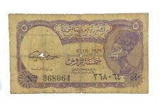 1952 Egypt Five 5 United Arab Republic Currency Note Circulated Banknote I089
