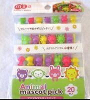 JAPAN TORUNE Lunch Box Bento Decoration Food Pick Picks Animal 20pcs