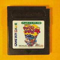 Puzzle Bobble 4 (Nintendo Game Boy Color GBC, 2000) Japan Import