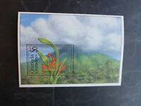 1990 GRENADA GRENADINES ORCHIDS STAMP MINI SHEET MNH