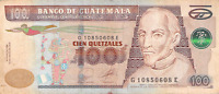 Guatemala 100 Quetzales 2010 P126a  - Free Combine Low Shipping